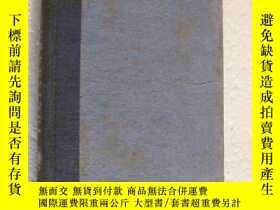 二手書博民逛書店Surveying罕見Book 1 -Chain surveyi