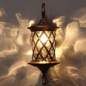 戶外防水壁燈歐式led陽檯燈室外庭院壁燈美式簡約門口燈復古圍牆 igo茱莉亞嚴選