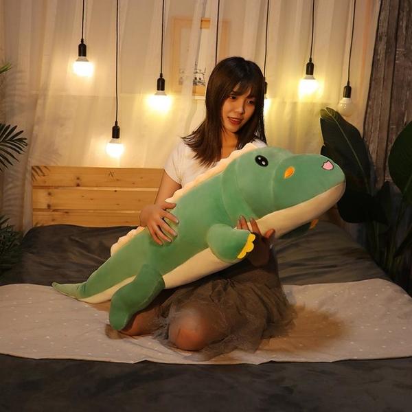 可愛恐龍抱枕公仔毛絨玩具布娃娃大號玩偶送女生床上睡覺生日禮物 「青木鋪子」