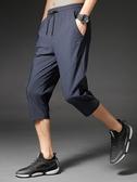 全館83折夏季薄款冰絲運動褲男超薄7分褲寬鬆速干透氣七分褲男士休閒中褲