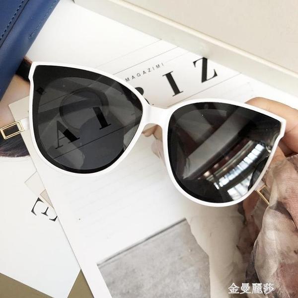 網紅周揚青同款太陽眼鏡女士新款時尚白色墨鏡遮陽鏡韓版個性 雙十二全館免運