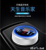 車載MP3播放器隨身碟藍芽免提電話汽車點煙器式雙USB充電器 「潔思米」