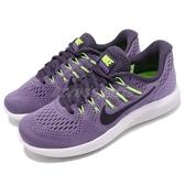 【海外限定】Nike 慢跑鞋 Wmns Lunarglide 8 紫 白 避震透氣 運動鞋 女鞋【PUMP306】 843726-502