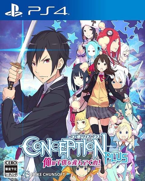 (現貨) PS4 Conception Plus 產子救世錄 繁體中文版