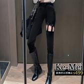 克妹Ke-Mei【ZT62417】KILL性感蘿麗風 個性摟空高腰彈力緊身牛仔褲