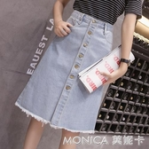 大尺碼 韓版大碼牛仔裙A字裙半身裙包臀裙秋女 排扣包臀裙一步裙 S-5XL 深藍/淺藍色 莫妮卡小屋