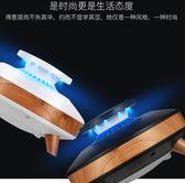家用室內智能光控USB吸入式滅蚊器光觸媒滅蚊燈