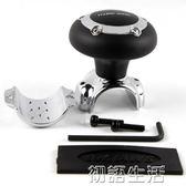 汽車方向盤助理球輔助轉向器省力球高檔品牌助力器汽車用品 初語生活館