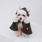寵物衣服 波奇網Touchdog它它狗狗衣服秋冬新款泰迪柯基小型犬寵物衣服斗篷 交換禮物