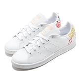 adidas 休閒鞋 Stan Smith W 白 彩色 塗鴉 女鞋 皮革 小白鞋 運動鞋【ACS】 FX5679