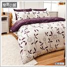 床包 / 雙人【幻紫羅蘭】含兩件枕套,100%精梳棉,戀家小舖台灣製AAS201