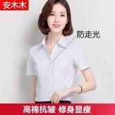 白襯衫女短袖長袖寬鬆夏裝半袖工作服 全館免運