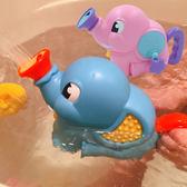 寶寶洗澡玩具嬰兒浴室兒童小象大象戲水玩具1-3-6男女孩沙灘玩具【店慶滿月好康八折】