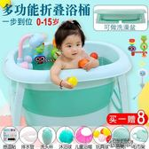 抖音大號寶寶折疊浴桶家用浴盆兒童泡澡游泳洗澡桶小孩嬰兒洗澡盆 街頭布衣YYJ