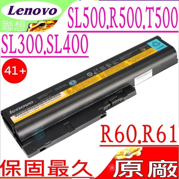 LENOVO R500 電池(原廠)-IBM 電池- T500 R60,R61,T60,R60E,T60,T60P SL300,SL400,SL500,15吋,41+