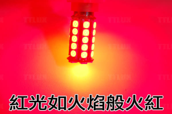 41SMD 亮法8-2(閃2下 恆亮)