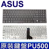 華碩 ASUS PU500 黑色 繁體中文 商用 鍵盤 PU551JA PU551JD PU551JH PRO551 PRO551E PRO551L PRO551LD