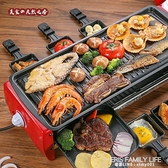 電燒烤爐家用燒烤架烤爐機器室內燒烤爐子網紅無煙烤串電烤烤肉盤 ATF 艾瑞斯