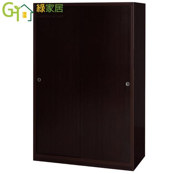 【綠家居】阿爾斯 環保4.1尺塑鋼推門式衣櫃/收納櫃(4色可選)