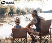 戶外便攜式折疊釣魚椅子簡易