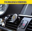 適用於五吋內之手機或導航等多角度,任意旋轉