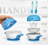 兔耳朵寶寶吸盤碗防摔嬰兒輔食碗帶勺子兒童餐具 小確幸