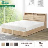 IHouse-長島 插座床頭、基本款床底、舒柔硬床 三件組 雙人5尺古橡