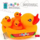 黃色小鴨 呱呱 洗澡玩具 黃金 霍夫曼 ㄧ組  寶貝童衣