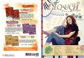 小叮噹的店 - 五線譜月刊060556.i Touch 就是愛彈琴 第55輯 2016.1月號 范瑋琪