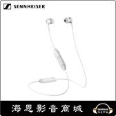 【海恩數位】德國 森海塞爾 SENNHEISER CX 150BT 藍牙無線耳機 白色