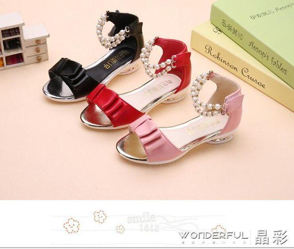 女童鞋女童涼鞋夏季童鞋中大童公主鞋女孩小學生兒童串珠涼鞋子 晶彩生活
