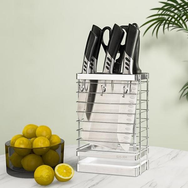 304不銹鋼放刀架刀具收納架子掛鉤菜刀架插刀座盒廚房置物架用品