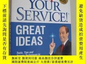 二手書博民逛書店簽名漫插本罕見UP YOUR SERVICE!GREAT IDE