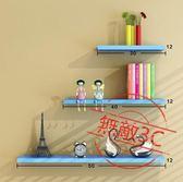 墻上置物架墻壁客廳一字隔板擱板壁掛免打孔墻面層板書架裝飾架【無敵3C旗艦店】