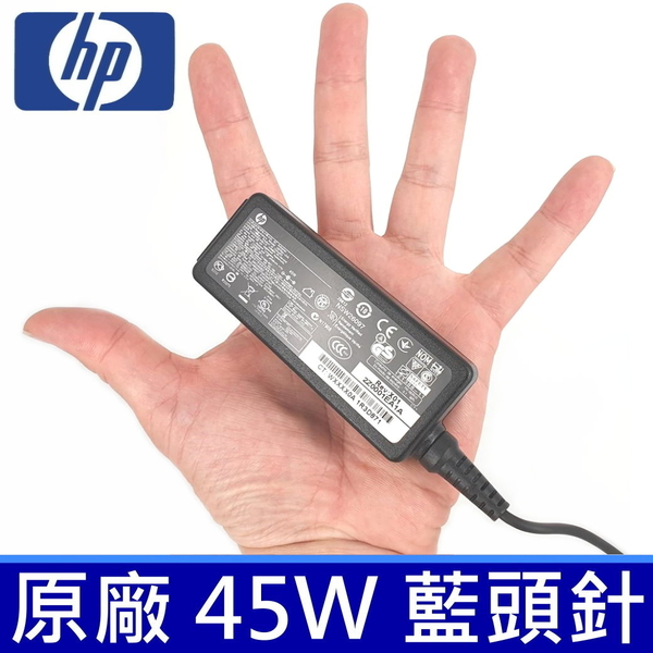 公司貨 HP 45W 藍孔帶針 方型 .  變壓器 EliteBook 840 850 G3 G4 850G5  EliteBook Folio 1020 1030 1040 G1