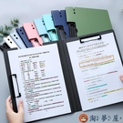 a4文件夾收納夾板墊板文具試卷整理神器板...