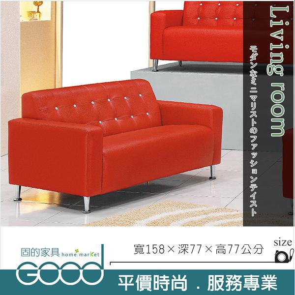 《固的家具GOOD》303-102-AD 小星星厚皮雙人沙發【雙北市含搬運組裝】
