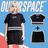 OUTER SPACE 霓虹愛心是洋裝也是套裝