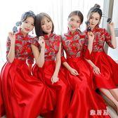 伴娘服 伴娘服新款冬季結婚中式婚禮伴娘團紅色禮服裙長款姐妹裙顯瘦 LN5511 【雅居屋】