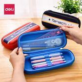 多功能筆袋簡約大容量男女高中生學生用鉛筆文具袋收納包筆盒【新店開張85折促銷】