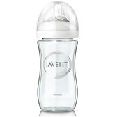Avent新安怡-親乳感玻璃防脹奶瓶240ml