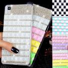 IPhone12 Pro Max 12mini iPhone11 SE2 XS Max IX XR i8 i7 Plus i6S 蘋果手機殼 水鑽殼 客製 方塊滿鑽 滿格馬賽克