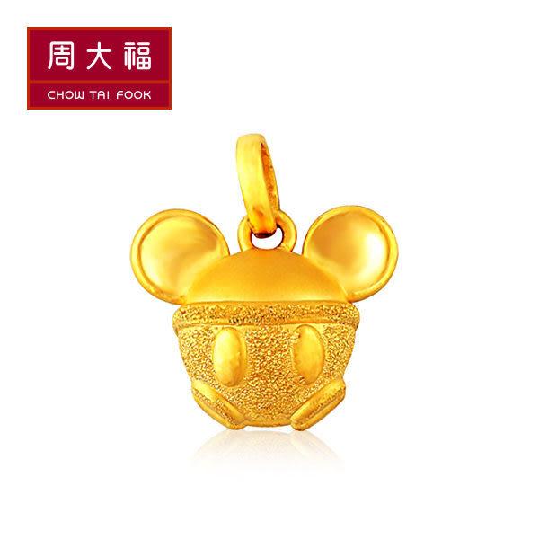米奇鈴鐺造型黃金吊墜(不含鍊) 周大福 迪士尼經典系列