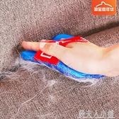 除毛神器!寵物除毛刷衣服貓毛狗毛去毛器吸毛除塵黏毛清理 錢夫人