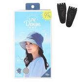 日本COGIT  抗UV 漁夫帽  藍色 +排汗襪 (黑色)