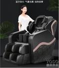 按摩椅 220V霍泰按摩椅家用全身自動太...