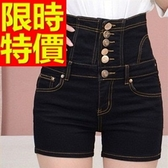 牛仔短褲-高腰經典款丹寧女休閒褲2色57d11【巴黎精品】