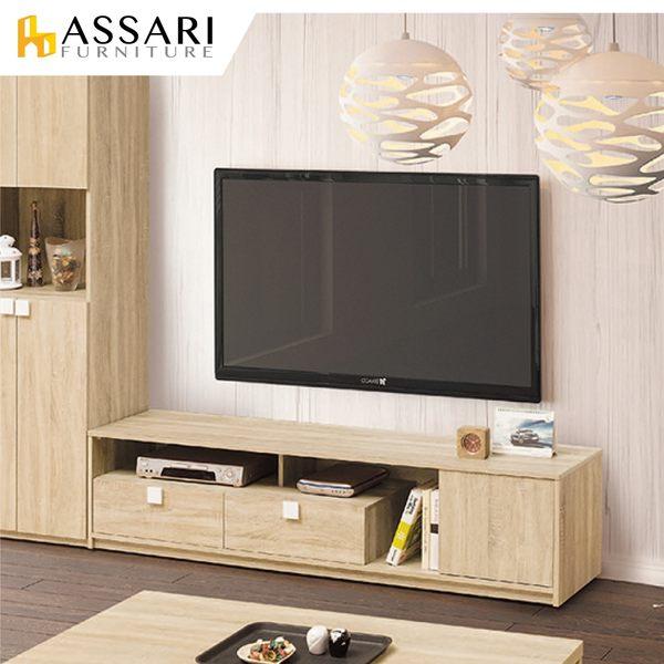ASSARI-多莉絲6尺電視櫃(寬180x深40x高45cm)