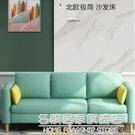 多功能沙發床兩用可摺疊小戶型簡易沙發客廳臥室雙人出租房網紅款 NMS名購新品