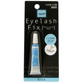 【極品世界】 KOJI Fix假睫毛專用接著劑/透明 3.5g (5月30日到期+NG包裝)
